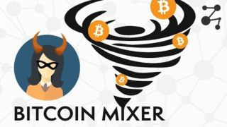 Fully Anonymous Bitcoin Transactions With A Bitcoin Mixer | Blockchain Central