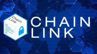 $ChainLink – Why $LINK Will Be The Best Coin of 2020!