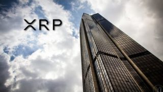 Is Ripple Becoming A Bank After An IPO?? ***They Are Changing Laws For XRP To Be Adopted NOW***